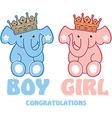 Cute Baby Elephants vector image