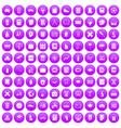 100 school icons set purple vector image vector image