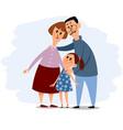 happy small family vector image