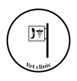 Vet clinic icon vector image