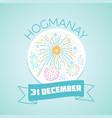 31 december hogmanay vector image