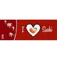 I love sushi banner background vector image vector image
