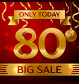 big sale eighty percent for discount vector image