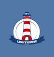 sticker or label with lighthouse silhouette vector image