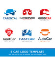 car logo template design vector image