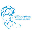 mom and baby portrait mothers care and love vector image