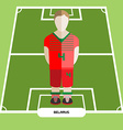 Computer game Belarus Football club player vector image