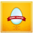 Just easter egg vector image