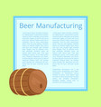 beer manufacturing with text vector image