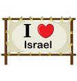 Israel vector image vector image
