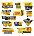 price tag promo banners and discount labels vector image
