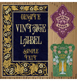 vintage items - label vector image vector image