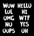 internet slang brush lettering vector image