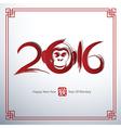 2016 3 vector image
