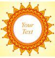 sun frame vector image