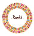 Book frame circle design vector image