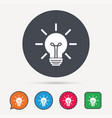 light bulb icon lamp illumination sign vector image