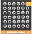 Multimedia symbols big set silver color vector image