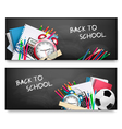 Two horizontal banners with school supplies vector image