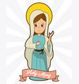 holy mary devotion spirituality faith image vector image