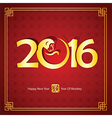 chinese new year 2016 2 vector image