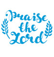 praise the lord calligraphic text symbol of vector image
