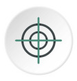 crosshair icon circle vector image