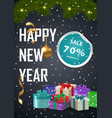 advertisement poster christmas sale vector image
