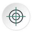 crosshair icon circle vector image