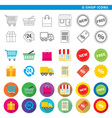 e shop icons vector image