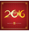 chinese new year 2016 3 vector image