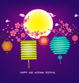 Chinese mid autumn festival graphic design vector image