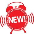 New alarm clock red icon vector image