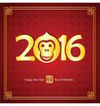 chinese new year 2016 4 vector image