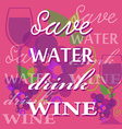 DrinkWine vector image