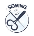 sewing silhouette vector image