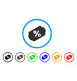 discount coupon rounded icon vector image