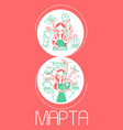 8 march women work and at home vector image