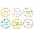 happy easter set floral frame for text isolated vector image