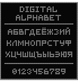 White digital cyrillic alphabet vector image