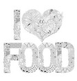 word i love food for coloring decorative vector image