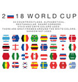 rectangular flags of 2018 world cup countries vector image