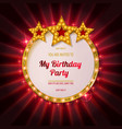 you are invited to a birthday party vector image
