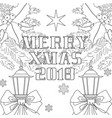 merry xmas 2018 poster with ribbon bow street vector image