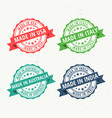 set of rubber stamps for made in usa australia vector image
