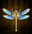 Mechanical Dragonfly vector image vector image