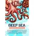 seafood product and deep sea fishing sketch banner vector image vector image