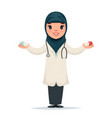 arab female girl cute doctor with pills in hands vector image
