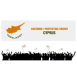 Cheering or Protesting Crowd Cyprus vector image