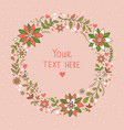 floral card with flowers vector image vector image